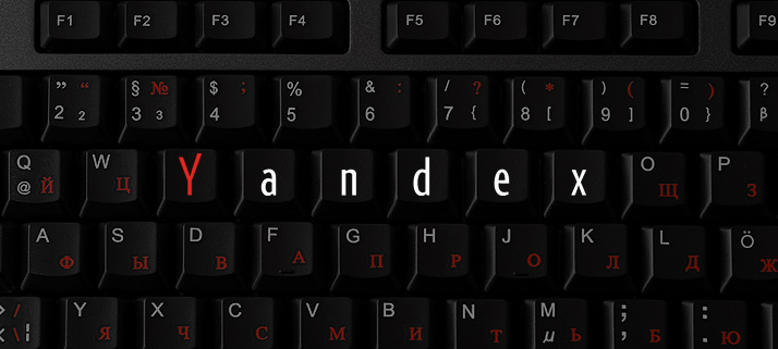 How to Use the Yandex Keyword Planner